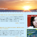 「マズイもの食べたい」 秋吉久美子の異次元トークに武内アナたじたじ