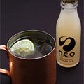 超濃厚ジンジャーエール「n.e.o」をプロの作ったカクテルで試飲してみた