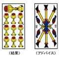 ☆今週のモテ女占い☆<br />12月8日mon.~12月14日sun.