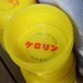 カット、ぼかし、傾け......お見事! NHKの商品名隠しワザ