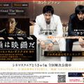 不況の韓国映画業界、トレンドは「低予算」「新人監督」「日韓合作」!?