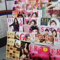 コンビニで立ち読みできない...... 雑誌を紐でくくる基準は何ですか?