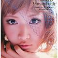 紗栄子、東尾理子、叶姉妹に学ぶ「職業・芸能人」としての美への欲望