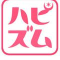 【占い・スピ好きモニター】募集中!