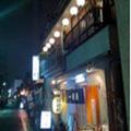 ビールを飲んで寿司を食べるだけで開運!? うわさのパワー居酒屋に行ってみた!