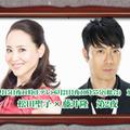 松田聖子の過去映像と藤井隆のギャグが交錯する、珍妙すぎる対談番組