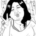 夏の怪談スペシャル! 安彦麻理絵の「本当にあった私の不思議体験」