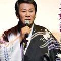 「なんでスペシャルゲストなの!」小林幸子、杉良太郎を怒らすも謝罪せず