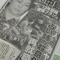 """「週刊女性」と共謀か!? 窮状を語る中島知子の""""元占い師""""の現在"""