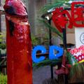かわいくて、きらめいて、グロい。女性アーティストによる南宇都宮石蔵秘宝祭
