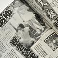 浜崎あゆみを「ゲッティ イメージズ」がセレブ認定!? 謎深まる報道ルート