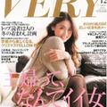 「VERY」に「LEON」編集長登場、奔放な独身女より30代主婦の方がモテる!?