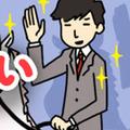 ☆NEW☆【出会いはすぐそこ! 運命の王子様占い】