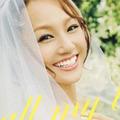 girl next door解散ライブ会見、KYすぎる千紗に報道陣のイライラが爆発寸前!?