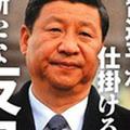 「習近平総書記の顔にして!」整形大国中国で、おっさん顔になりたい人が急増