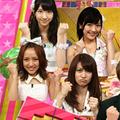 『ガチガセ』最終回は8.7%! AKB48に痛手を負わされた日テレ