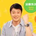 低迷中のTBSが日曜朝7時30分に11%獲得! 勝因は加藤浩次にあり!?