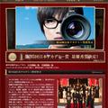 『日本アカデミー賞』、『桐島』受賞は大手配給のヤラセ疑惑払拭のため!?