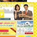 日テレが『シューイチ』で打倒TBS! 日曜朝は関口宏VS中山秀征