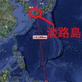 衝撃の的中率! 淡路島でM6.3の地震、その時日本の予言者たちは……!?