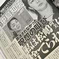 オセロ・中島知子、テレビでは放送されなかった松嶋尚美への恨み節