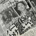 『めちゃイケ』の壮大な悪ノリを冷ややかに見ていた、矢部浩之&青木裕子の親族