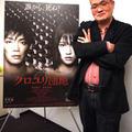 映画『クロユリ団地』のあのシーンでリアル怪奇現象! 中田監督が撮影現場で起きた怖い話を暴露!