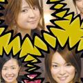 離婚成立の矢口真里、「保田圭の結婚発表」は事務所が仕掛けた目くらまし?
