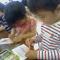 なぜ障がいのある子を受け入れるか、保育園経営者として考えていること