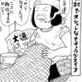 """""""オシャレ""""をまとったエコ男子もどき&ほっこり女子にもの申す!"""