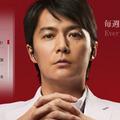 柴咲コウ主演『ガリレオ』スピンオフ、吉高由里子が脚本にクレームを入れた理由