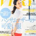 内田樹と高橋源一郎が「VERY」を憂う! おじさんたちから見た女性誌