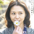 「年末は休みたい」けど……小泉今日子『あまちゃん』挿入歌CD化で、紅白ほぼ確定か