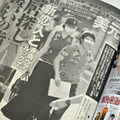 """""""事故物件""""美元、新恋人は外国籍のお金持ち!? 42万円ドレスと新居探し"""