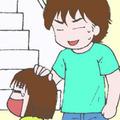 子どもを通じてご近所付き合いがスタート! 一方で、娘のワガママが顕著に……