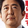「恐怖の男・安倍氏によって日本は●●になる」 25年前に松原照子が予言した怖い内容とは?