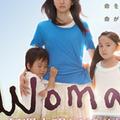 『Woman』、ディテール描写と緊張感で役者をも追い詰める坂元裕二脚本の妙