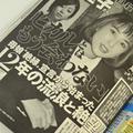 母娘の絶縁、宿命の物語をつづる週刊誌を越える、宇多田ヒカルのコメント文