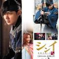 「韓流ブームの版権頼みのツケか」韓国ドラマ界の重鎮、ギャラ未払いで自殺の深層