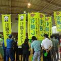 あでやかな梱包作業にゾッコンLOVE☆ 「引っ越しイケメン男子祭り」に大潜入~