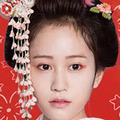 """女優・前田敦子の""""すっぴん風メイク""""に騒然! 初回5.8%の『あさきゆめみし』は大丈夫か"""