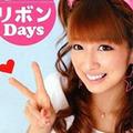 辻希美のブログ広告収入にアンチ真っ青!