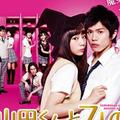 『転校生』『放課後』の若者ドラマに続く、『山田くんと7人の魔女』が担う意味