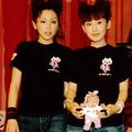 T.M.Revolutionが元妻吉村由美&声優水樹奈々との交際を否定、元カノ菜々緒は……