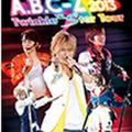 A.B.C-Z、視聴率0.5%! 『ワーホリの旅』『徹子の部屋』ら全視聴率を検証