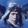 V6・岡田准一がゼロ戦操縦士となり空を飛ぶ、『永遠の0』鑑賞券プレゼント