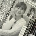 恋人候補・竹田恒泰に、華原朋美が慎重にならざるを得ない事情