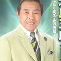"""北島三郎の『紅白』引退会見で飛び交った、『紅白』常連組の""""リストラ""""Xデー"""