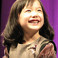 第3話は過去最高視聴率15.0% 芦田愛菜『明日ママ』週2回再放送する「日本テレビの強気ぶり」