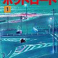 能年玲奈実写化で話題の『ホットロード』、ホンマモンの暴走族はこう読んだ!